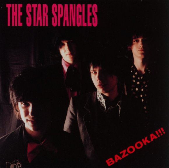 the_star_spangles_-_bazooka_a